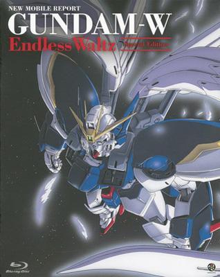 新機動戦記ガンダムW Endless Waltz 特別篇 初回限定版