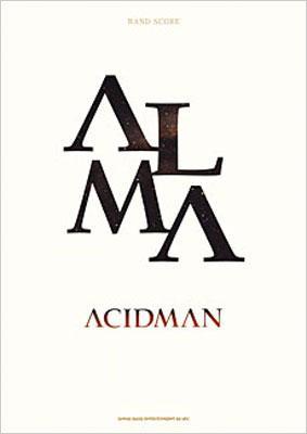 バンドスコア ACIDMAN/ALMA