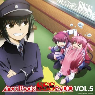 ラジオCD Angel Beats! SSS (死んだ 世界 戦線)RADIO vol.5