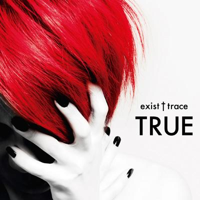 TRUE (+DVD)【初回限定盤】