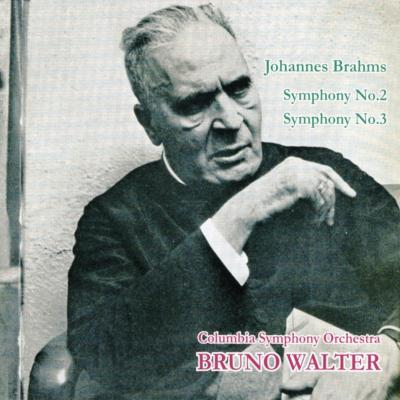 交響曲第2番、第3番 ワルター&コロンビア交響楽団(平林直哉復刻)