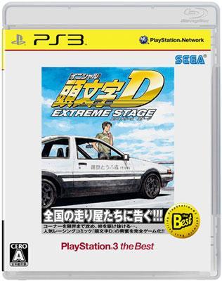 頭文字D EXTREME STAGE: Playstation3 the Best