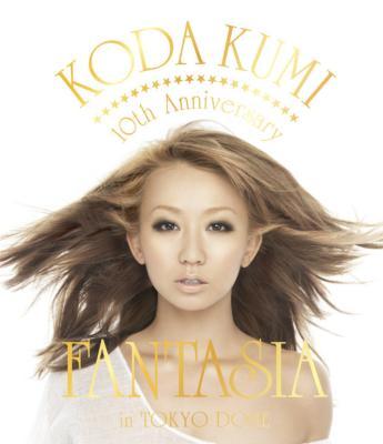 KODA KUMI 10TH ANNIVERSARY     〜FANTASIA 〜IN TOKYO DOME