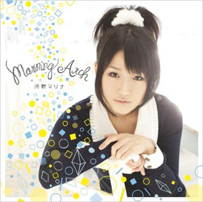 Morning Arch (+DVD)【初回限定盤】