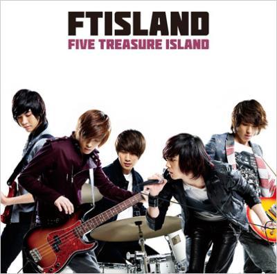 FIVE TREASURE ISLAND 【初回限定盤B】