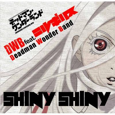 TVアニメ「デッドマン・ワンダーランド」エンディング主題歌::SHINY SHINY