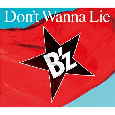 Don't Wanna Lie (+DVD)【初回限定盤】