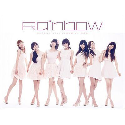 2nd Mini Album: So女
