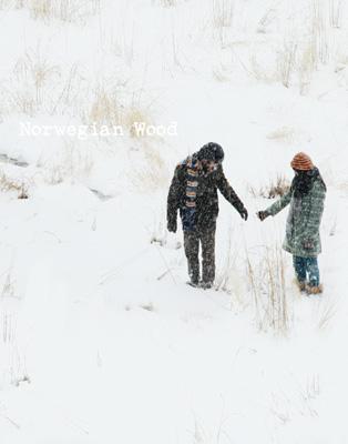 ノルウェイの森 【コンプリート・エディション 3枚組】