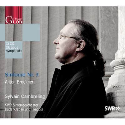 交響曲第3番『ワーグナー』 カンブルラン&南西ドイツ放送交響楽団