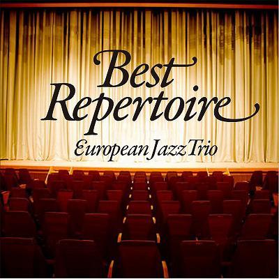 Best Repertoire European Jazz Trio Hmv Amp Books Online