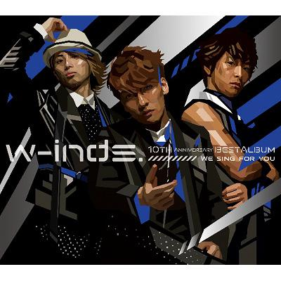 w-inds.10th Anniversary Best Album-We sing for you-(+DVD)【初回限定盤】