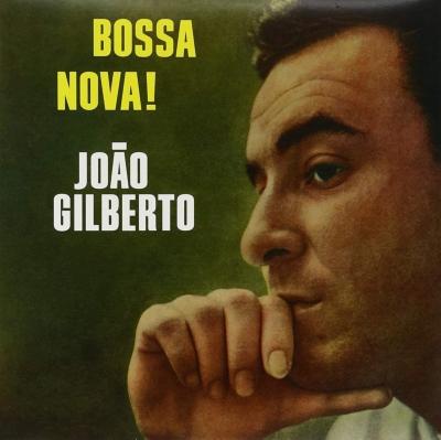 Bossa Nova! (180グラム重量盤レコード/CD付)