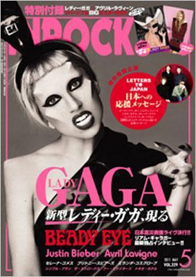 IN ROCK 2011年5月号