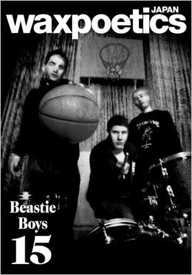 waxpoetics JAPAN No.15 (表紙: Beastie Boys)