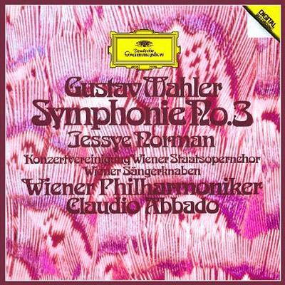 交響曲第3番 アバド&ウィーン・フィル、ノーマン(2SHM-CD)