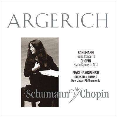 ショパン:ピアノ協奏曲第1番、シューマン:ピアノ協奏曲 アルゲリッチ、アルミンク&新日フィル