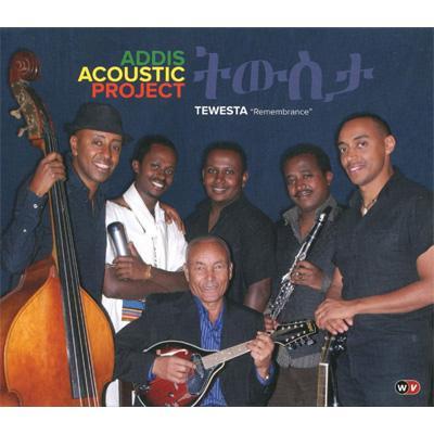 Tewesta: エチオピア音楽の追憶
