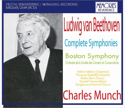 Complete Symphonies : Munch / Boston Symphony Orchestra, Paris Conservatory Orchestra (1947-1961)(5CD)