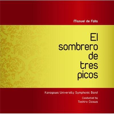 神奈川大学吹奏楽部 Falla: El Sombrero De Tres Picos