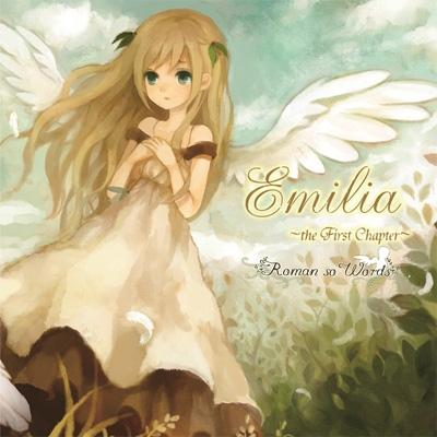 Emilia 〜the First Chapter〜