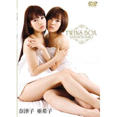 TWINS BOX