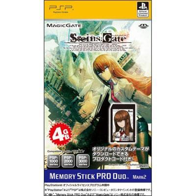 STEINS; GATE メモリースティック PRO DUO (4GB)