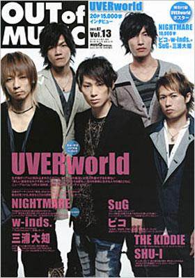 MUSIQ? SPECIAL OUT of MUSIC Vol.13 GiGS 2011年7月号増刊