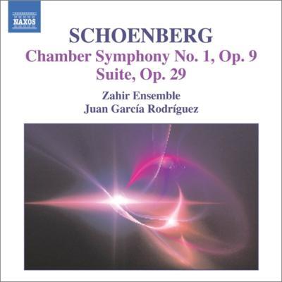 室内交響曲第1番(ヴェーベルン編)、組曲 ガルシア・ロドリゲス&ザーイル・アンサンブル