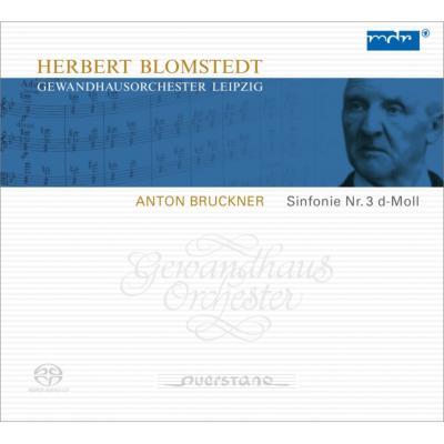 交響曲第3番(第1稿) ブロムシュテット&ゲヴァントハウス管弦楽団(2010)