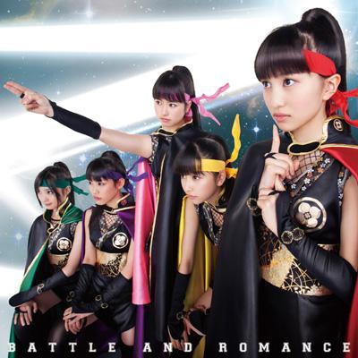 バトル アンド ロマンス (CD+DVD)【初回限定盤B (アンコールプレス)】