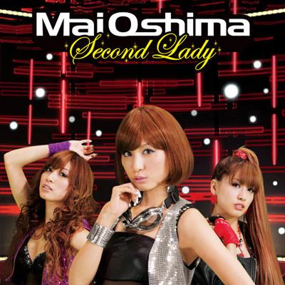 Second Lady (+DVD)【初回生産限定A】