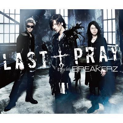 Last † Pray / 絶対! I LOVE YOU (+DVD)【初回限定盤A】