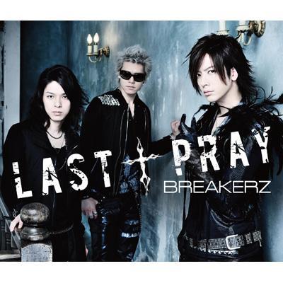 Last † Pray / 絶対! I LOVE YOU