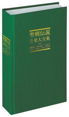 聖剣伝説 音楽大全集 (19CD+DVD)【完全生産限定BOX盤】