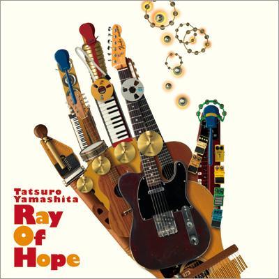Ray Of Hope (レイ・オブ・ホープ)