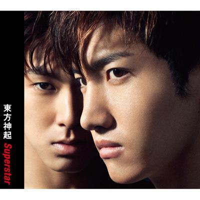 Superstar 【DVD付】