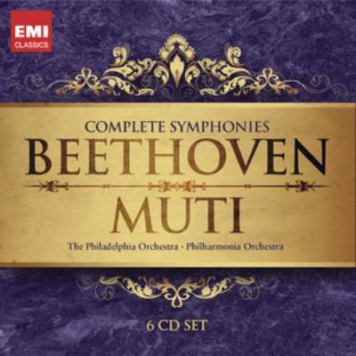 交響曲全集、序曲集、ピアノ協奏曲第3番 ムーティ&フィラデルフィア管、リヒテル、フィルハーモニア管(6CD限定盤)
