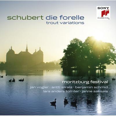 ピアノ五重奏曲『ます』、他 フォーグラー、シーララ、B.シュミット、トムテ、サクサラ