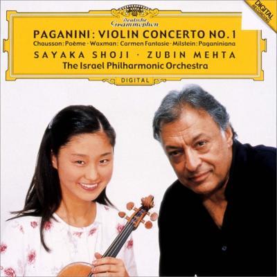 パガニーニ:ヴァイオリン協奏曲第1番、ショーソン:詩曲、他 庄司紗矢香、メータ&イスラエル・フィル