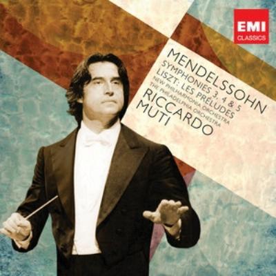 メンデルスゾーン:交響曲第3番、第4番、第5番、リスト:『前奏曲』、他 ムーティ&ニュー・フィルハーモニア管、フィラデルフィア管(2CD)