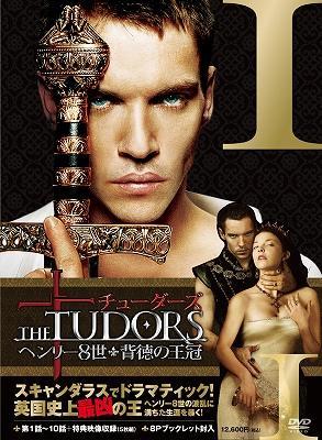 チューダーズ <ヘンリー8世 背徳の王冠> DVD-BOX1