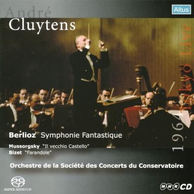 幻想交響曲 クリュイタンス&パリ音楽院管弦楽団(1964年東京ライヴ)(シングルレイヤー)(限定盤)
