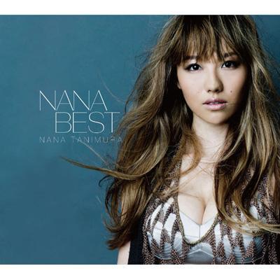NANA BEST (+DVD)【初回限定盤】