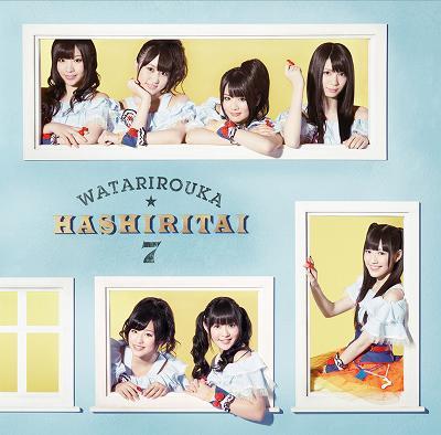 へたっぴウィンク (+DVD)【初回盤B】