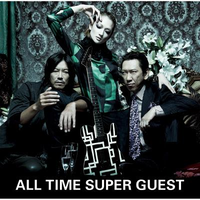 ALL TIME SUPER GUEST HOTEI WITH FELLOWS