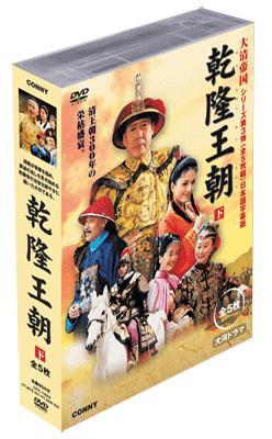 清の第4代皇帝『康熙帝』は長い中国の歴史 ...