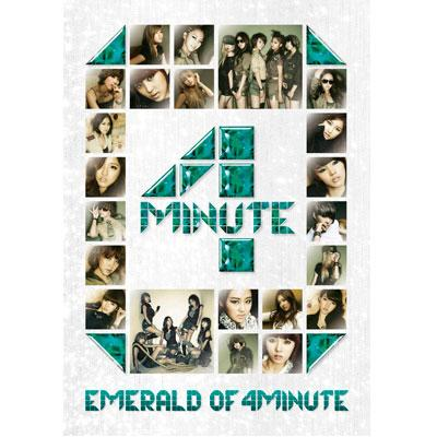 EMERALD OF 4MINUTE