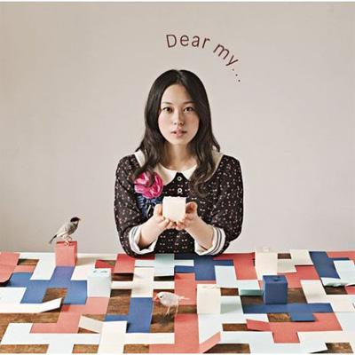Dear my...(+DVD)【初回生産限定盤】
