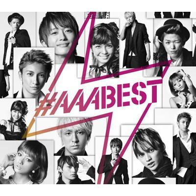 AAA BEST ALBUM (+2DVD)【初回限定盤 ジャケットA】